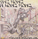 King Kong in Hong Kong .jpg
